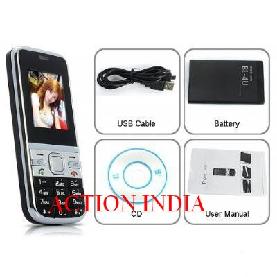 Spy Mobile Phone Nokia Type In Siwan