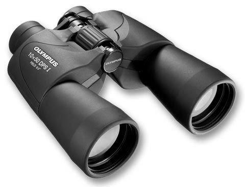 Spy Long Range Binocular In Balrampur