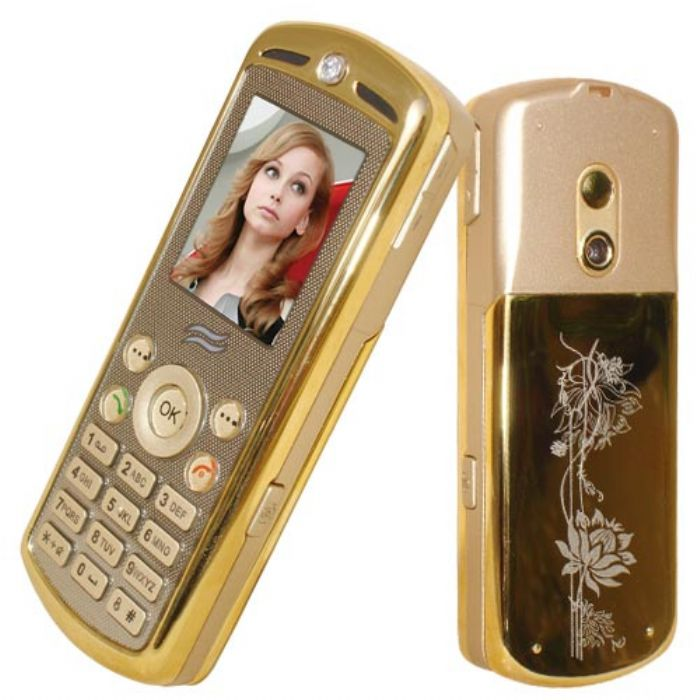 Smallest Mobile Of The World In Hoshiarpur