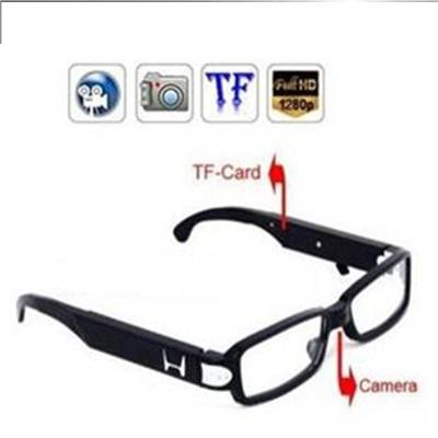 Spy Camcorder Glasses Hidden Camera In Delhi