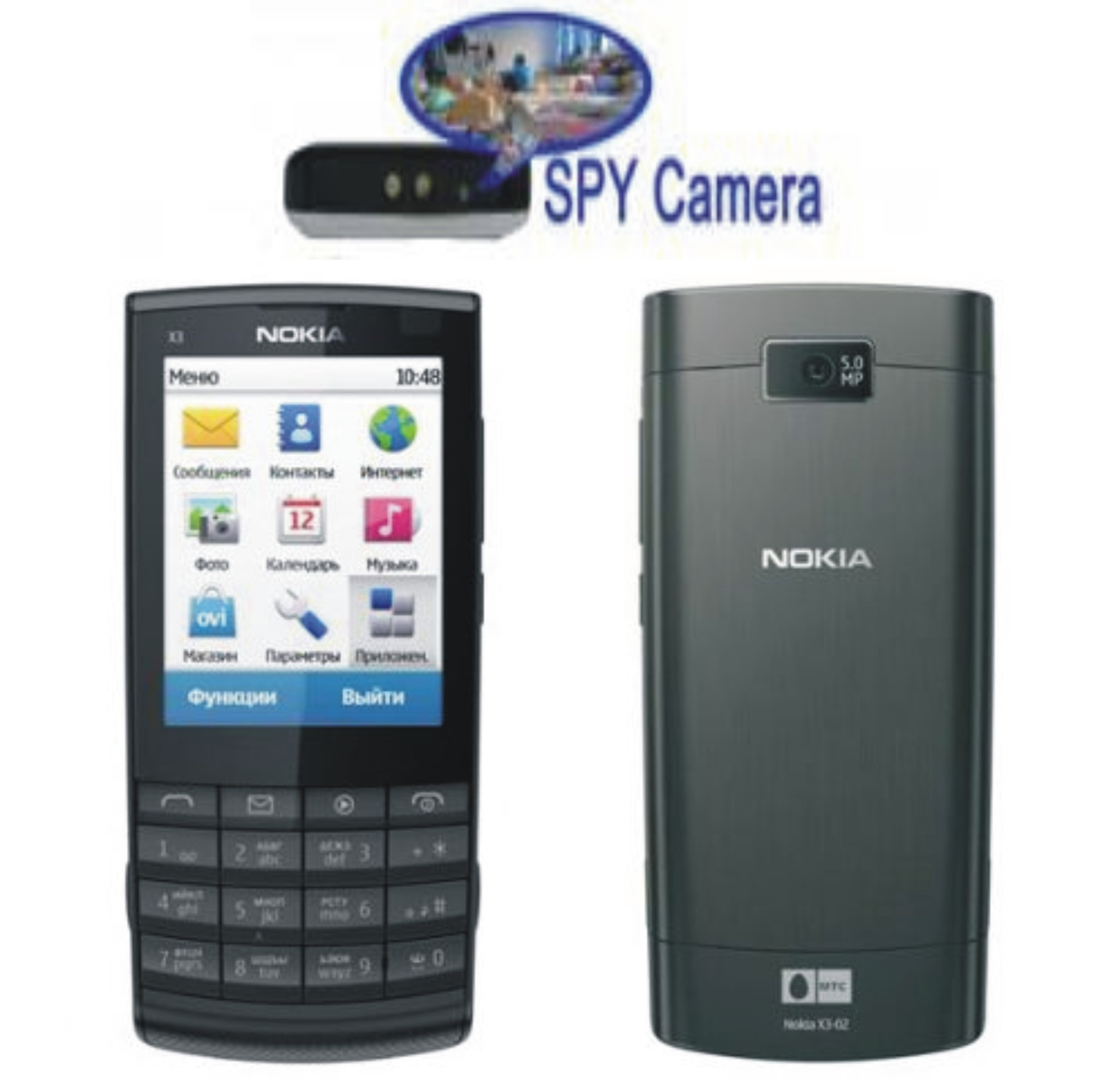 Spy Camera In Nokia Phone Touch Screen In Sihor