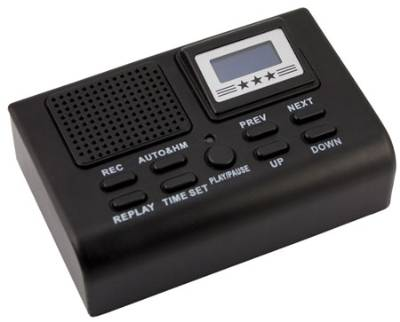 Spy Landline Telephone Recorder In Delhi